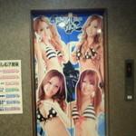 居酒屋ななこ - エレベターのドア