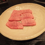 炭火焼肉香味苑 - 塩タン塩1450円