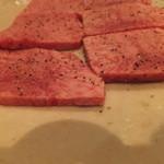 炭火焼肉香味苑 - 塩タン塩アップ