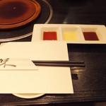 炭火焼肉香味苑 - タレ3種類