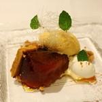 オーグードゥジュール メルヴェイユ 博多 - <デザート1皿> りんごのタルト