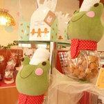 ロンシャン洋菓子店 - カエルちゃん