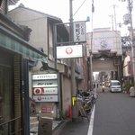 味酒 小町 - 堺町通を四条から入り錦の少し手前