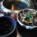 16110950 - 焼肉丼ランチ
