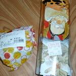 16111950 - ほっきライスバーガーとサーモン寿司