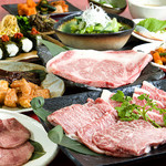 焼肉 いけや - 食べログ お勧め4,500円コース 飲み放題プラス1,000円