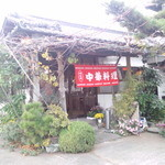 佐野山銀本店 - (2012.11月)