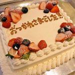アリス - 送別会に◎パティシエ特製のケーキ