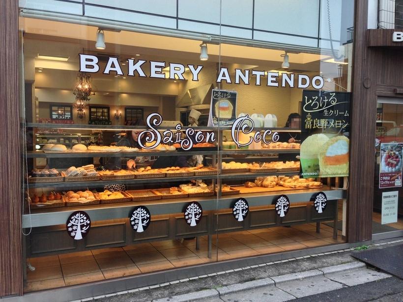 アンテンドゥ 赤塚店