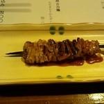 16116150 - シロ(130円)
