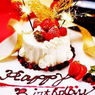 記念日・誕生日には、特製ホールケーキをプレゼント!
