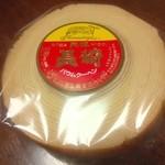 島田屋製菓 - 2012.11
