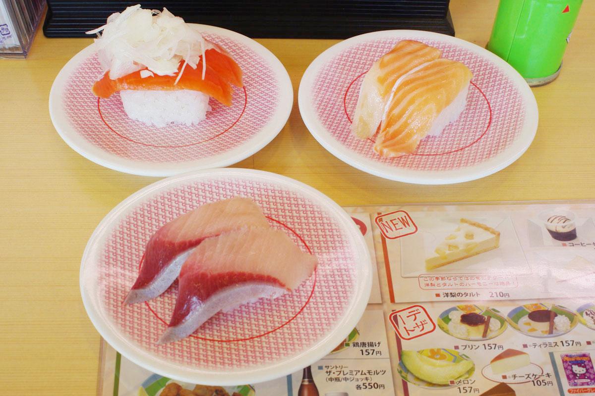 かっぱ寿司 新下関店