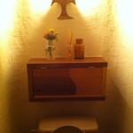 ビオ・オジヤン・カフェ - トイレ