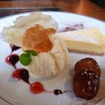 ブリックホール - チーズケーキにアイス
