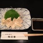 お食事処 明日香 - 湯葉のお刺身