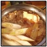 松紀 - 牛皿を黒霧水割り江戸切子で