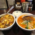 陳麻家 - 陳麻飯+担々麺 半々セット