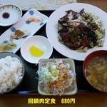 東方美食 -