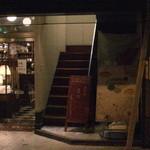 サイトウ洋食店 - 1階入口付近