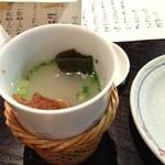 16125429 - お通しのスープ