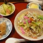 普賢寿司 -