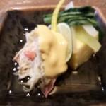 日々茶寮 連 - ズワイガニとこのわた吉野葛の練豆腐と野菜