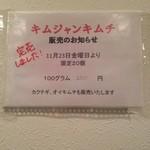 よんちゃん - 24日行った時ゎすでに完売…12月15日辺りにまた売るみたいなのでその時ゎ必ず買いたいです(*^◯^*)