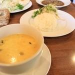 スリランカレストラン&カフェ LAMP -