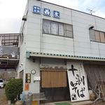 西友 - <2012/12/01>