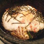 1613511 - 石焼山芋ビビンバ
