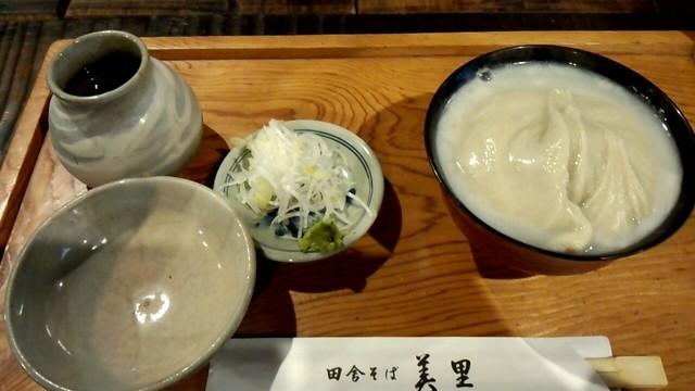 美里 - そばがき(1,050円)