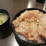 16134445 - 生姜焼き丼 600円