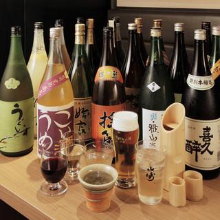 こだわりの日本酒・焼酎・梅酒!飲み放題メニューも自信有!