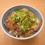 吉野家 - 焼味ねぎ塩豚丼