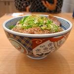 吉野家 - 丼が美しいな、うん。