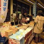 カフェ マーケット - 「町田鶴の羽の会」による陸前高田の物産販売!