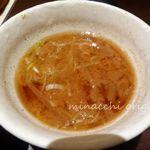 Kageyama - お味噌汁(3,980円のコース)