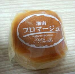 洋菓子の店ミハシ