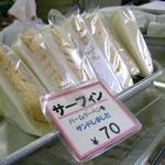 シロヤベーカリー 小倉店  - なんと!バームクーヘンサンド!