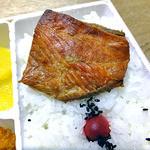 駅弁屋 - 鮭の焼漬弁当 さけのやきつけ(鮭の焼漬けが大きいです)(2012年11月)