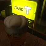 スタンド ティー -