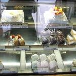 スイス菓子「グリンデル」 -