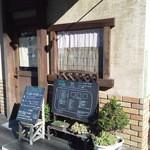 ディッシュ&カフェ トラム - 2012年11月25日訪問。お店外観。