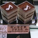 ふぁぶ~る - ティラミス420円