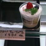 ふぁぶ~る - フルーツパフェ380円
