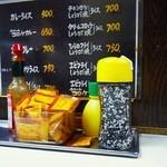 キッチン南海 - ごま塩・マスタード・レモン・タバスコ