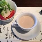 16152359 - 栗のスープとサラダ