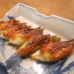 田楽 - みょうが柚子味噌