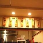 16153685 - 餃子の種類が豊富